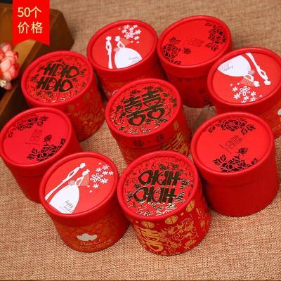 【50個裝】 喜糖盒 結婚中國風婚慶婚禮用品喜糖禮盒圓筒糖盒喜糖盒子喜糖袋送禮送禮