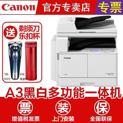 CANON佳能iR2206N/AD/i 黑白激光A3A4复印机打印机复合机扫描一体机iR2206AD网络无线WIFI手机连接打印输稿器+双面器