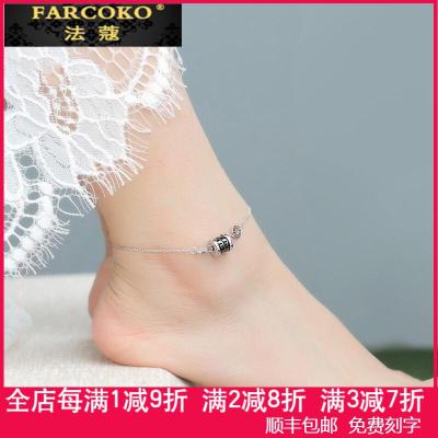 法蔻輕奢品牌腳鏈女韓版簡森系個性成人性感轉運珠腳環腳鐲腳踝鏈送女友情人節