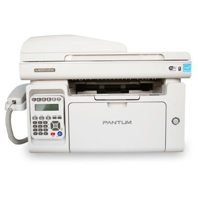 奔图(PANTUM)M6602W 黑白激光打印机 复印机 扫描机 传真机 一体机(打印 复印 扫描 传真)商务办公打印