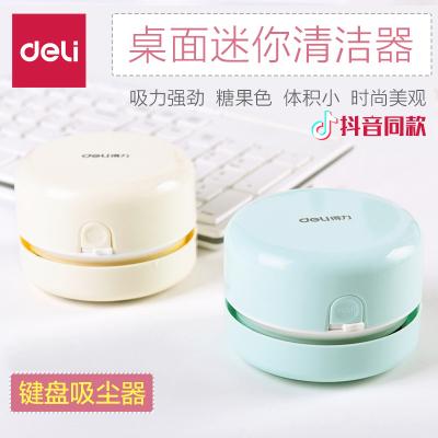 得力(deli)迷你桌面吸塵器 清潔器清理器 自動電動微型強力可愛橡皮擦橡皮屑除塵器18880 淺綠