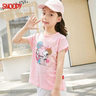Snoopy史努比童装品牌童装2-13岁儿童全棉粉色短袖T恤女童白色夏季新款宝宝T恤上衣90-140cm
