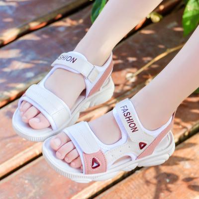 女童涼鞋兒童涼鞋女夏季新款女童小孩小童防滑軟底男童沙灘鞋 臻依緣