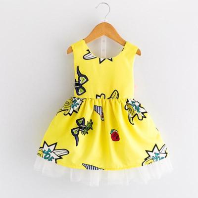 抹炫(MOXUAN)2-3到4至5歲半女童裝夏天女寶寶連衣裙子6周歲兒童夏季公主裙服裝