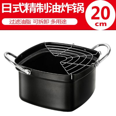 日式天婦羅油小炸鍋家用烘焙精靈油炸鍋濾油壺一體炸鍋省油小巧炸鍋 日式油炸鍋