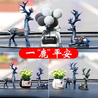魅爽(MS)汽車擺件 一路平安鹿汽車擺件 車載創意網紅可愛車內裝飾品