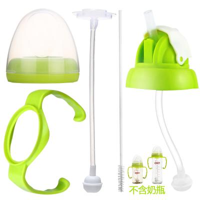 貝親(PIGEON)寬口徑奶瓶配件 pp原裝蓋帽BA61 綠色 送寬口手柄+吸管組+水杯頭