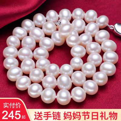 【幾乎無暇】海瞳強光近圓淡水珍珠項鏈送媽媽款女母親婆婆節日禮物真珠正品品牌珠寶優雅項鏈珍珠