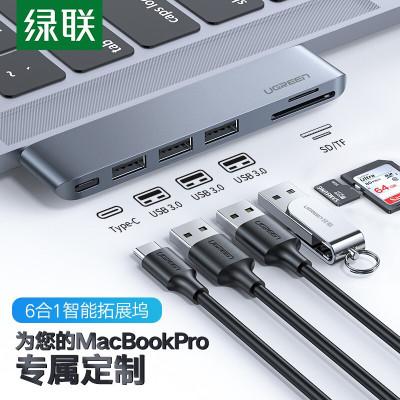 綠聯 Type-C擴展塢 通用蘋果電腦MacBook Pro USB-C轉SD/TF讀卡款轉換器轉接器3.0HUB分線器