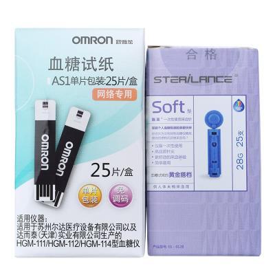 歐姆龍(OMRON)血糖儀 血糖試紙 AS1 25片裝 全自動調碼 虹吸式 配25支采血針頭