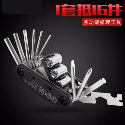 王太醫山地自行車維修工具內六角螺絲刀套筒扳手多功能補胎組合修理工具