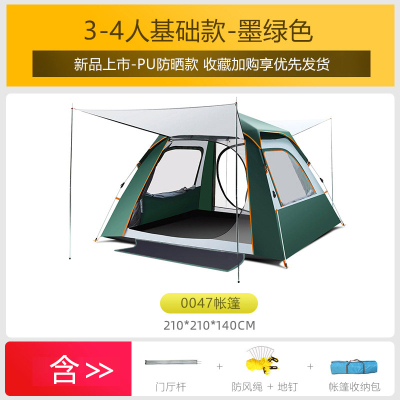探險者TANXIANZHE 戶外帳篷全自動登山旅游帳篷 3人-4人二室一廳夏季加厚防雨野營野外露營 帳篷