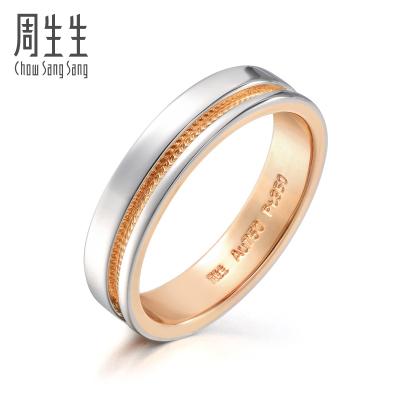 周生生(CHOW SANG SANG)Promessa18K金黃金與Pt950鉑金戒指對戒款男款 85385R