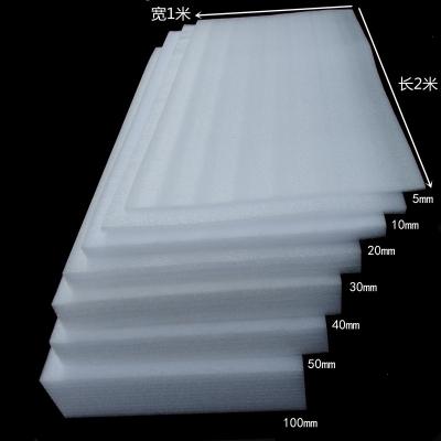闪电客EPE珍珠棉板材泡沫板海绵板包装运输材料工厂 长1米宽1米 厚2厘米
