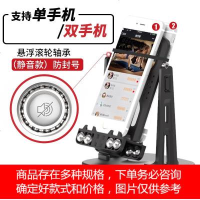 搖步器平安福能量搖擺器刷步數支付寶走步刷步器記步行計手機神器 定金