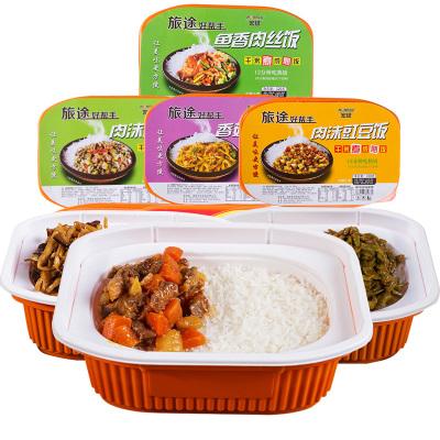 【買二送六香腸】宏綠自熱米飯320g/盒自加熱即食蓋澆飯野餐戶外方便速食快餐盒飯