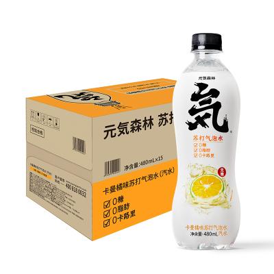 元気森林無糖氣泡水0脂0卡蘇打水元氣水整箱汽水飲料 卡曼橘味 480ml*15瓶