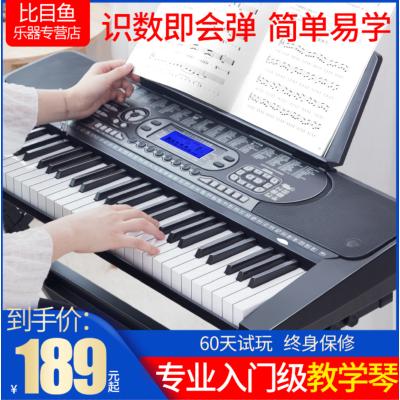 新韵XY229多功能电子琴初学者成年儿童入门成人幼师专用61钢琴键专业88