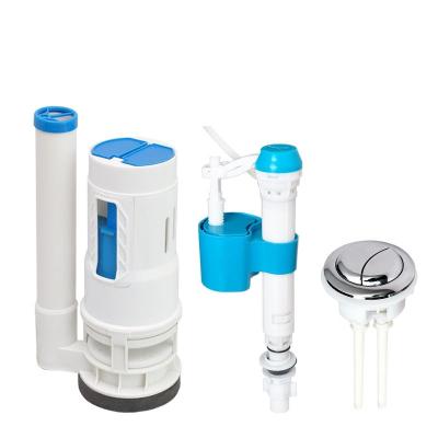 闪电客 老式抽水马桶进水阀上水器浮球坐便器水箱排水阀通用按钮配件全套 抖音