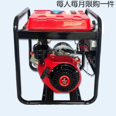卡米24V駐車空調發電機汽油柴油24伏貨車智能變頻直流發電機靜音便攜 柴油6kw168大油自啟自熄加遙控