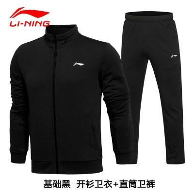 李宁运动套装男秋季卫衣卫裤两件套外套长裤跑步休闲运动服