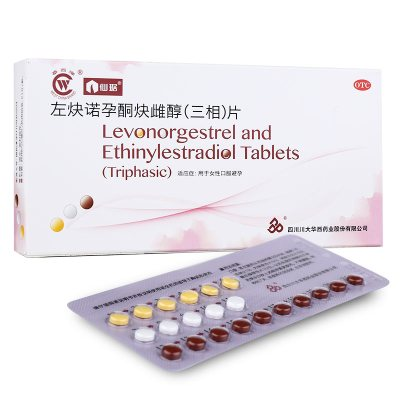 仙琚 左炔諾孕酮炔雌醇(三相)片 21片 避孕藥 片劑 女性口服避孕藥