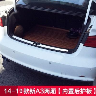 怡灵 奥迪Q5/Q3/A3/A4LA6L后备箱护板外内置后护板后槛条专用改装 14-19款新A3两厢【内置后护板】