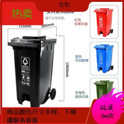 垃圾桶大號商用搖蓋式酒店商場飯店家用廚房辦公室外分類