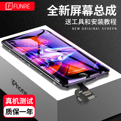 帆睿 蘋果6屏幕總成iphone6 5s 7代6s plus六6sp七內外屏液晶顯示屏 蘋果5s(黑色)帶配件