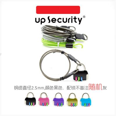 车衣钢丝绳密码锁 2米加长包胶钢丝绳 2m车衣用钢丝绳 买二送一