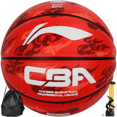 李寧LI-NING籃球CBA室內外訓練耐打藍球 耐水泥地磨橡膠7號籃球 LBAK607