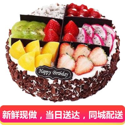 8寸水果拼盘水果生日蛋糕 全国同城蛋糕速递 上海南京苏州武汉合肥成都当日送达