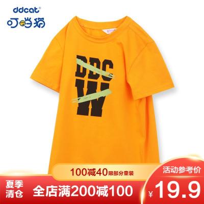 【季末清倉】叮當貓童裝男童時尚圓領短袖針織衫中大童百搭休閑學生夏季T恤