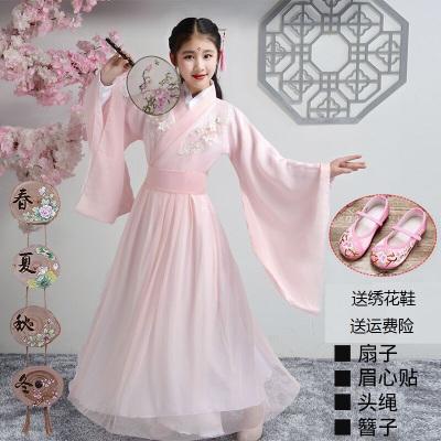 芳棋云品牌女童漢服兒童古裝仙女服中國風超仙公主裙淡雅古風飄逸抖音服