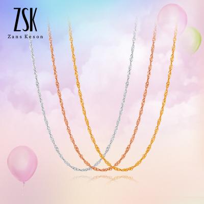 ZSK珠寶 黃金項鏈女 18K金項鏈正品黃金水波鏈 黃紅白18K金女士鎖骨彩金項鏈(定價)0.6-0.8克