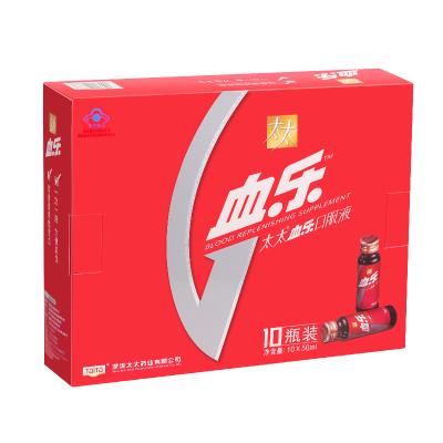 太太血樂口服液10支/盒中老年女性營養品保健品