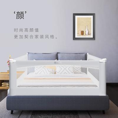 【棒棒猪】守护天使床护栏2米(BBZ-122)雷拉天使