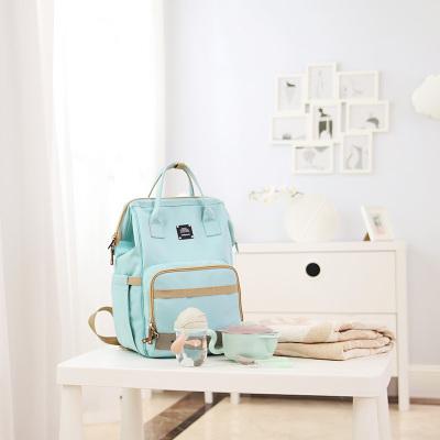 babycare媽咪包 時尚多功能大容量母嬰包 媽媽外出雙肩包