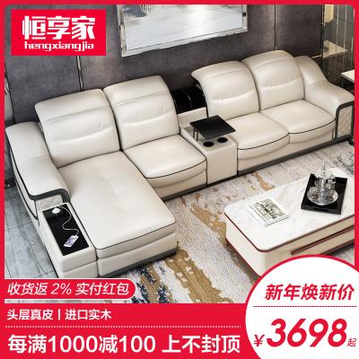 恒享家 沙发 真皮沙发 进口真皮实木木质沙发 简约现代皮艺沙发 组合沙发 客厅家具 转角组合 可定制 A082