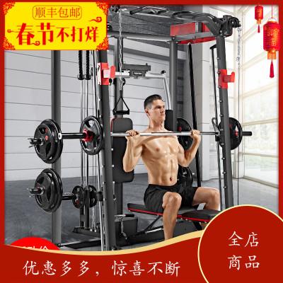 龙架健身房器材套装组合家用综合训练器械卧推深蹲飞鸟