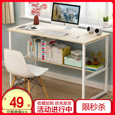 電腦臺式桌家用電腦桌現代辦公桌學習桌子簡約書桌經濟型簡易桌子