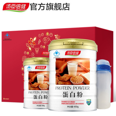 湯臣倍健BY-HEALTH蛋白粉450g+150g1罐+搖搖杯禮盒裝 增強免疫力孕婦中老年青少年動植物混合蛋白國產