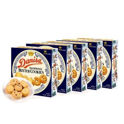 皇冠(Danisa)丹麥曲奇餅干 原裝進口餅干 163g*5盒 休閑零食 進口曲奇 早餐餅干