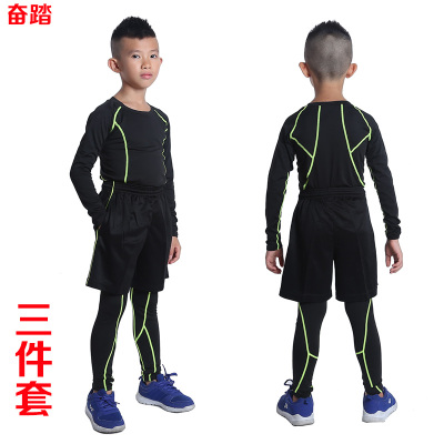 兒童長袖三件套緊身衣健身服男跑步籃球足球服訓練打底速干服薄款