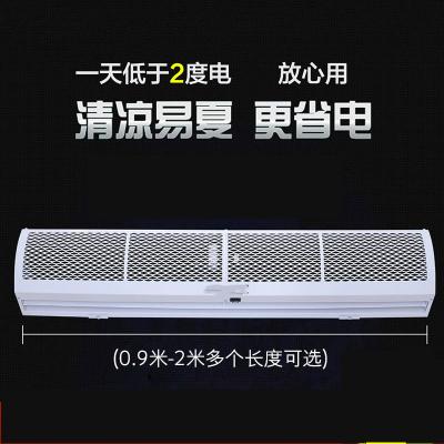 如華福祿鉆石風幕機自然風空氣幕0.9米1.2米1.5米1.8米2米風簾機風閘機