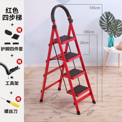 纳丽雅(Naliya)梯子家用折叠室内人字多功能梯四步梯五步梯加厚钢管伸缩踏板爬梯 加厚红色四步梯
