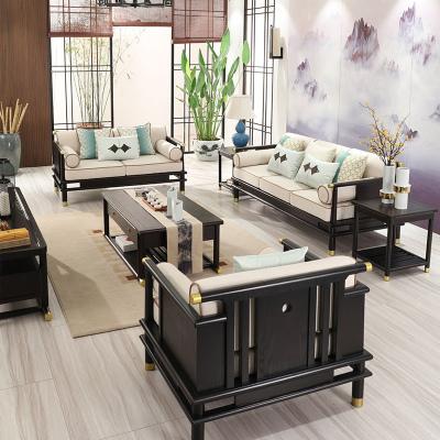 HOTBEE新中式沙發現代簡約客廳樣板房整裝實木布藝沙發組合別墅家具定制