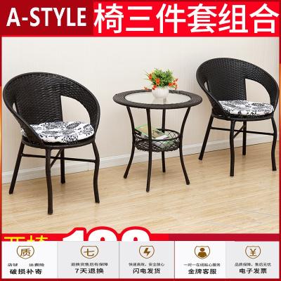 蘇寧放心購騰椅鐵藝戶外桌椅庭院小圓桌椅子簡約休閑桌椅組合陽臺藤椅三件套A-STYLE家具