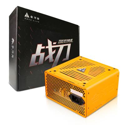 金河田战刀480电源台式机ATX电源额定300w静音电脑电源峰值400w