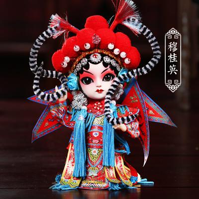 花诗漫 生日礼物创意礼品绢人娃娃中国北京特色礼品京剧脸谱摆件仿真娃娃送朋友家人长辈儿童纪念品